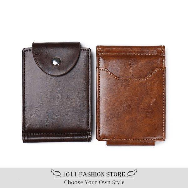 新款 簡約 輕薄 男用皮夾 短皮夾 皮夾 短夾 信用卡夾 鈔票夾 非 PORTER Levis MSB008#