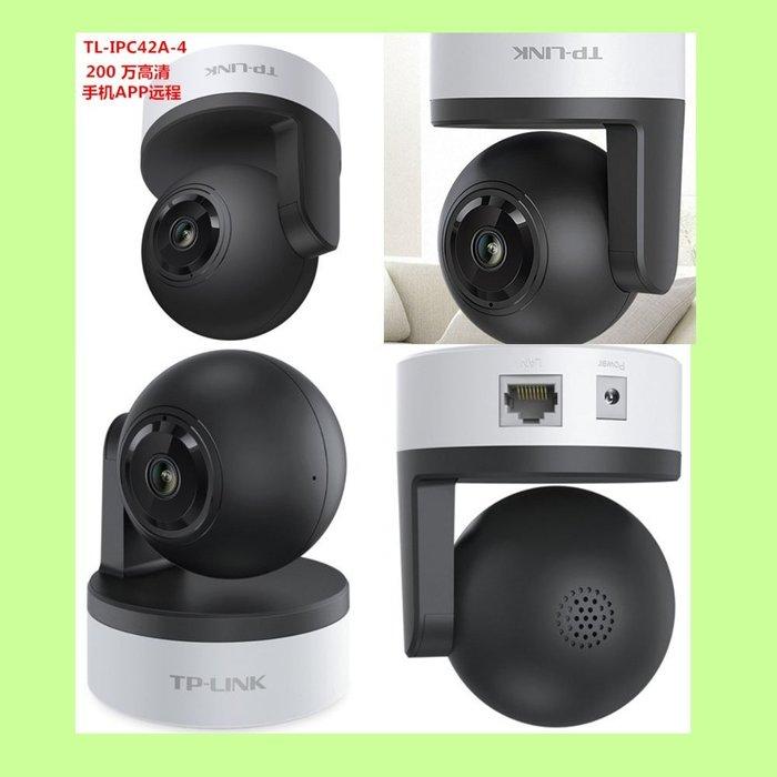 5Cgo【代購】128G TP-LINK TL-IPC42A/40A-4 100-200萬畫素監控網路無線攝影機高清含稅