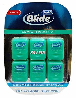 【艾莉生活館】COSTCO Oral-B GLIDE 深層清潔牙線-清涼薄荷44公尺×6入《㊣附發票》