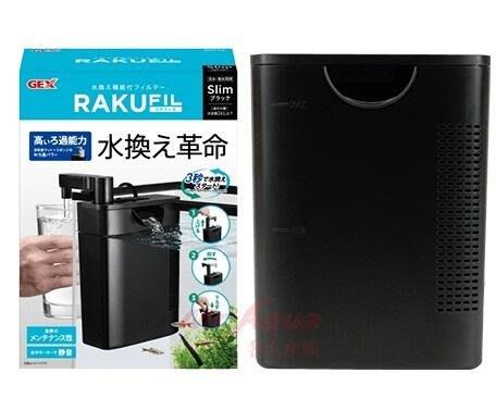 {台中水族}GEX二合一換水+過濾器-黑色 特價