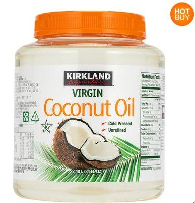 Kirkland Signature 科克蘭 冷壓初榨椰子油 2381 公克【COSTCO好市多線上代購】