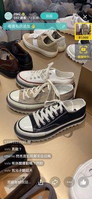 韓國 男鞋 休閒鞋 鋸齒 帆布鞋