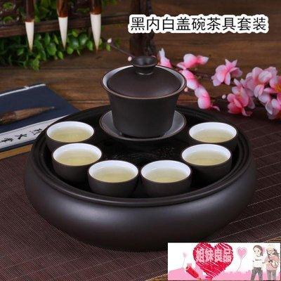 茶具套裝家用功夫紫砂茶盤潮汕陶瓷茶杯整套泡茶簡約圓形茶壺【姐妹良品】