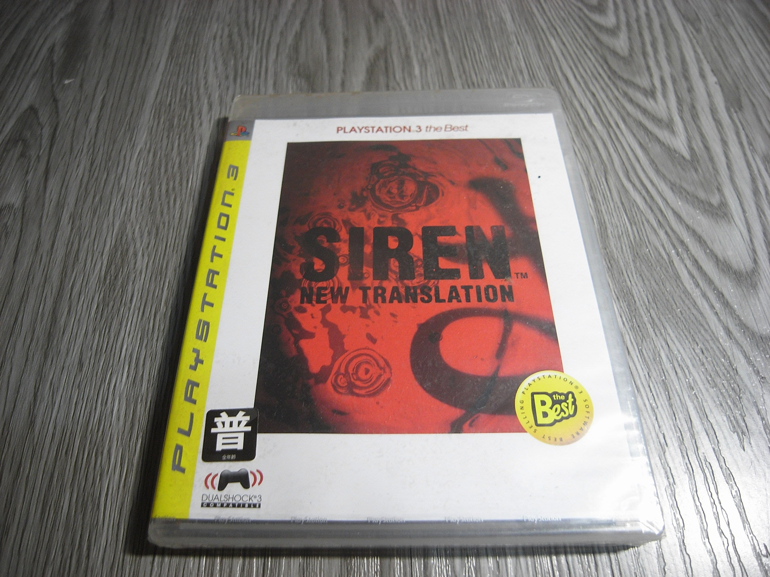 PS3 死魂曲 SIREN 新譯 SIREN: NEW TRANSLATION PS3 遊戲片