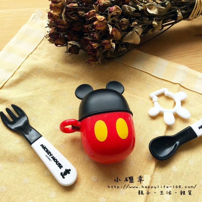 。小森親子好物。日本迪士尼 米奇造型攜帶餐具 叉子+湯匙組 (現貨)【KF15120032】