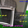 阿特力塑膠 過濾網 過濾綿 過濾綿 空調過濾網 冷氣過濾網 抽油煙機過濾網 清新空氣DIY