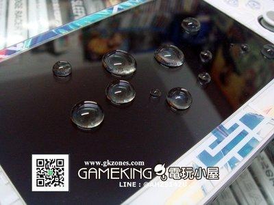 [電玩小屋] 三重蘆洲店 - PSV PS VITA 1007 鋼化玻璃保護貼 9H 真正 疏水疏油 螢幕保護貼 含背貼