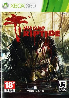 全新未拆 XBOX 360 死亡之島:激流 Dead Island: Riptide -亞洲英文版-