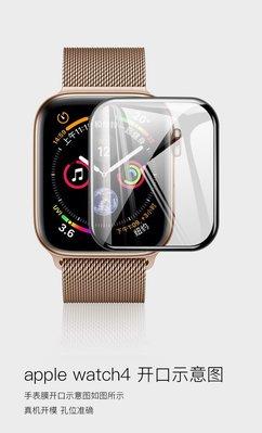 金山3C配件館 蘋果手錶 APPLE Watch S1/S2/S3/S4/S5 5D曲面滿版全膠玻璃貼 鋼化貼 鋼化膜