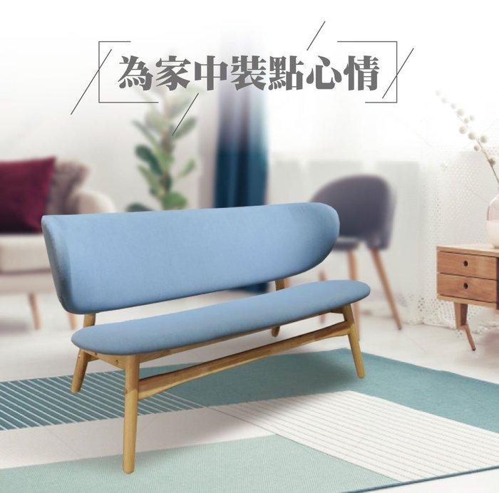 HU簡約傢居 SK二人沙發 現代北歐雙人沙發 客廳沙發椅 咖啡廳沙發椅 布沙發  民宿飯店沙發