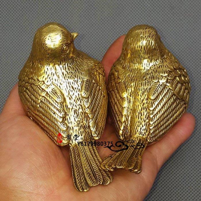 【福寶堂】特價銅器工藝品純銅家雀小鳥小麻雀擺件家居裝飾禮品古玩收藏雜項(單只)