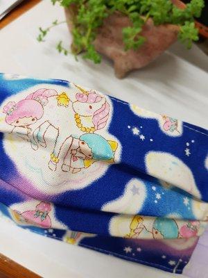 最愛雙子星藍底 口罩套