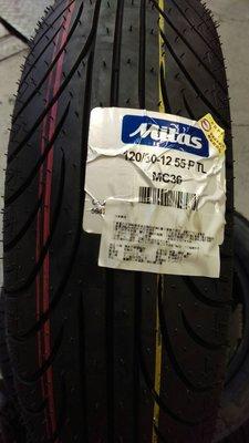 機車輪胎 沙瓦 莎瓦 SAVA mitas  MC36 RS 道路競賽版 120/ 80-12 完工價2100  馬克車業 新北市