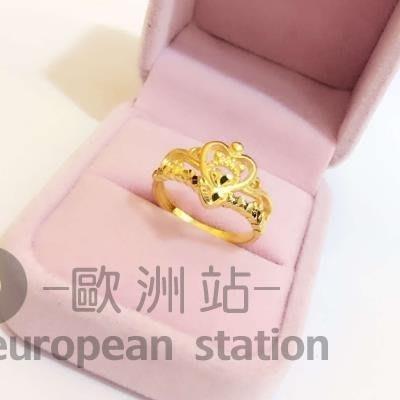 戒指/鍍金仿真女愛心皇冠開口首飾
