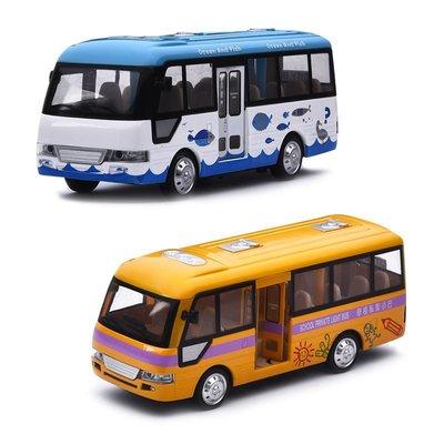 【高雄玩具店】仿真公交車玩具合金公共小巴士語音燈光開門校車模型學校客車中巴