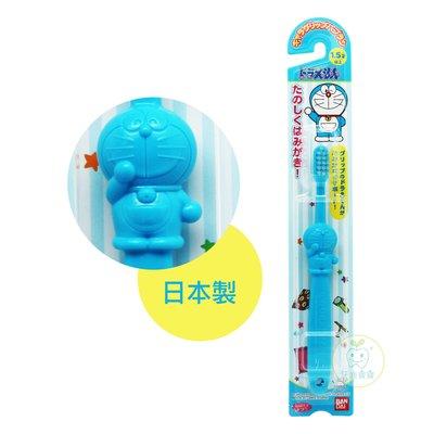 日本BANDAI 萬代 哆啦A夢 立體兒童牙刷1入-日本製