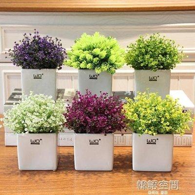 哆啦本鋪 WO 模擬花菠蘿草喇叭花藝套裝 家居飾品擺件盆景 茶幾假花小盆栽 D655