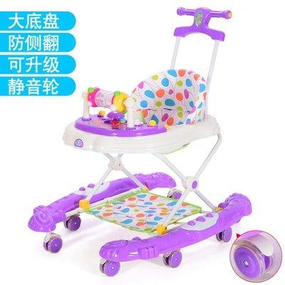 嬰兒學步車防O型腿側翻多功能6-12個月男寶寶女孩幼兒童手推可坐【哈尼 免運可開發票】
