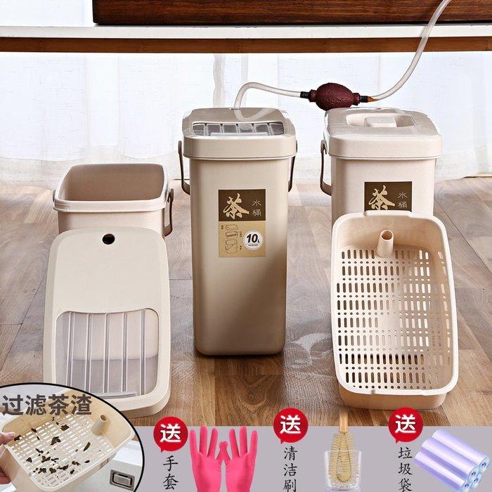 衣萊時尚-茶渣桶茶水桶功夫茶具茶道配件廢水桶小號家用茶桶垃圾桶排水桶(尺寸不同價格不同)