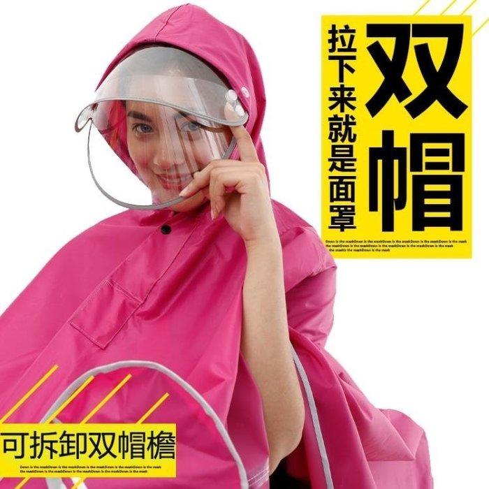 ☜男神閣☞非洲豹電動摩托車雨衣成人雙帽檐雨披男女單人頭盔雙面罩加大雨衣