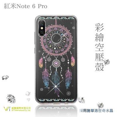 【WT 威騰國際】WT® 紅米Note 6 Pro 施華洛世奇水晶 彩繪空壓殼 軟殼 -【幸運】