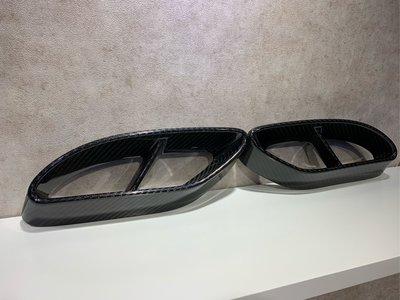 賓士 Benz W205 C300/X253 GLC碳纖維尾飾管配件