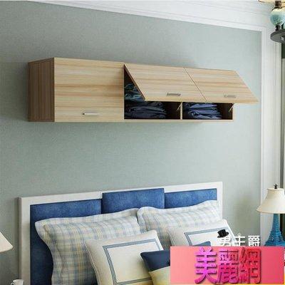 廚房吊柜墻壁柜墻上臥室衛生間置物柜壁掛...