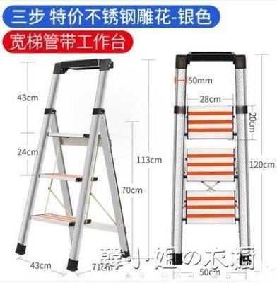 創步家用折疊人字梯子室內多功能便攜工程梯不銹鋼鋁合金樓梯凳YXS