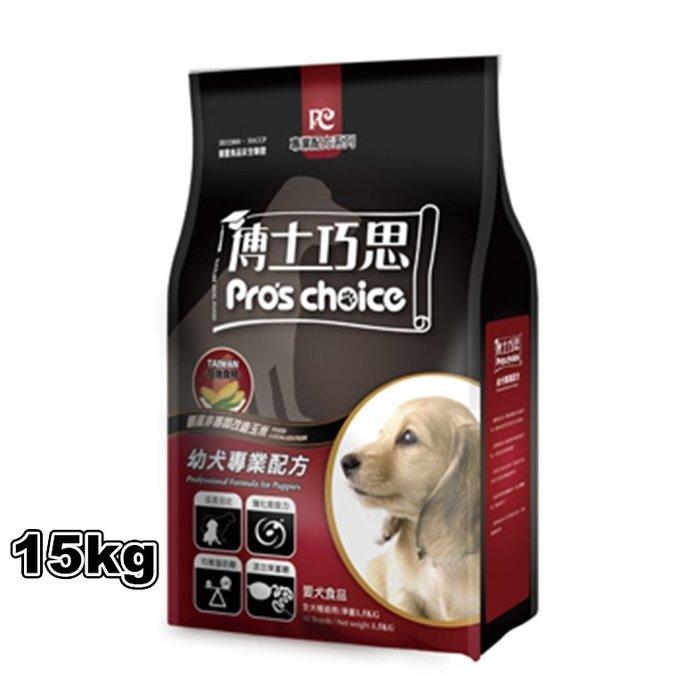 *COCO*博士巧思專業配方系列-幼犬專業配方15kg(雞肉口味)狗飼料