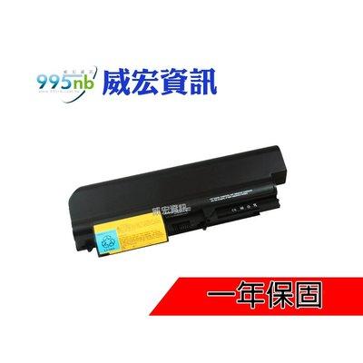 威宏資訊 LENOVO 聯想筆電 維修 電池 無法充電 不蓄電  R61 R61i T61 T400 R400 T61
