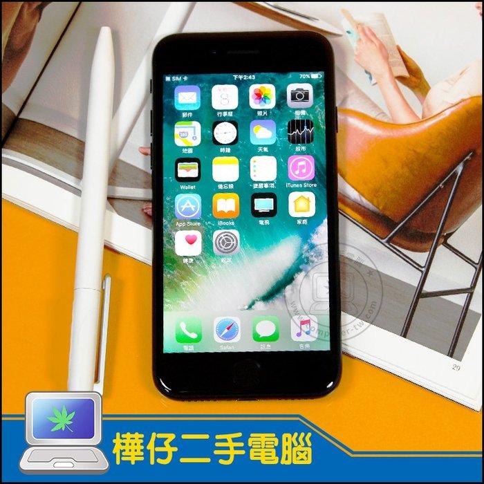 【樺仔3C】不錯新! Apple 蘋果 iPhone 7 (32G) 4.7吋 3D Touch消光黑 學生機