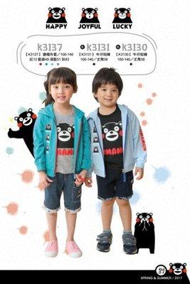 日本 正版授權 Kumamon 2017年 超人氣熊本熊 春夏新品童裝 親子裝 連帽薄外套 棉100% 紅/灰/藍綠/藍