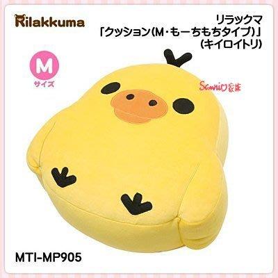 《東京家族》現貨日本進口SAN-X 拉拉熊懶懶熊-小雞 頭形超厚柔軟絨毛抱枕/靠墊/枕頭(M號)