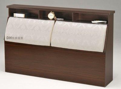 【DH】貨號AF-D12《羅貝》3.5尺胡桃布面床頭箱˙可置物˙質感一流˙沉穩設計˙主要地區免運
