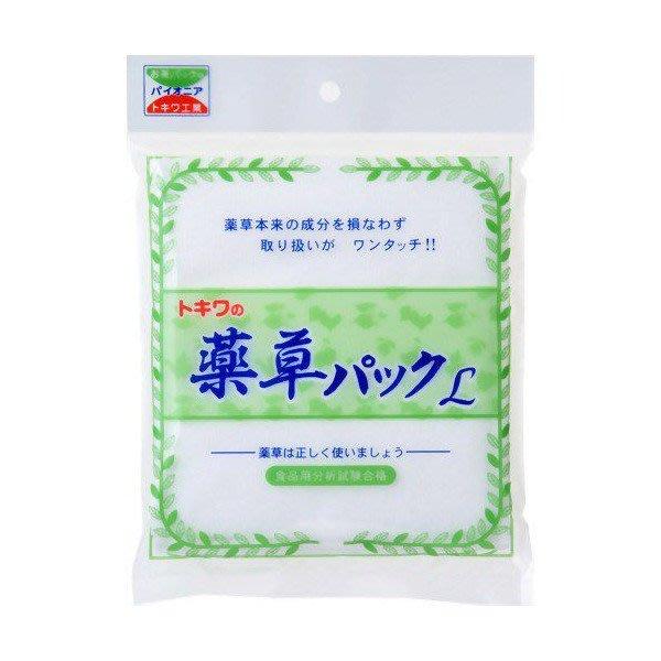 秘密花園--日本原裝進口中藥材/藥草/滷食物/燉藥材/立體式袋