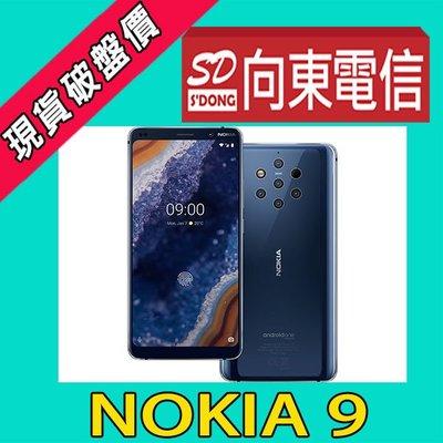 【向東-台中向上店】全新NOKIA 9 PureView 6+128G 蔡司認證鏡頭攜碼中華吃到飽699手機13990元