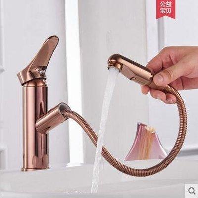 【優上】歐式全銅主體抽拉式冷熱面盆水龍頭洗手臉盆伸縮龍頭玫瑰金標準款