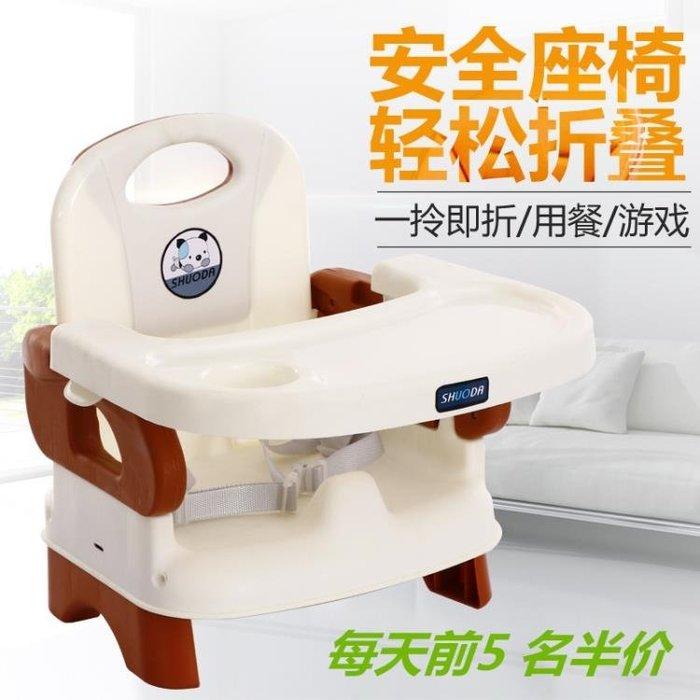 兒童餐椅可折疊嬰幼兒餐桌寶寶吃飯桌小孩喂飯椅靠背pp小凳子座椅