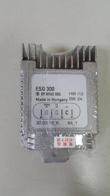 BENZ W210 M112 98-99 (前期) 輔助風扇控制器 散熱馬達 冷氣馬達 電子風扇 0255453232