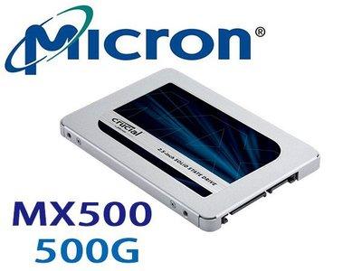 「Sorry」超商免運 美光 Micron SSD MX500 500G SATA3 固態硬碟 TLC 5年保