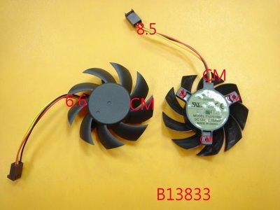【全冠】筆電風扇. 無框風扇.圓形風扇.DC12V0.25a 3線 T127015BH 直徑6.6公分(B13833)