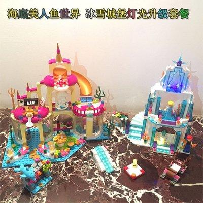 LEGO積木組裝積木女孩別墅積木相容積木公主城堡拼裝益智7女童玩具10-12歲-14以上wy【奇趣家居】
