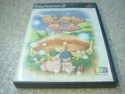 PS2 怪獸農場/怪物農場 Monster Farm 日文版 直購價300元 桃園《蝦米小鋪》