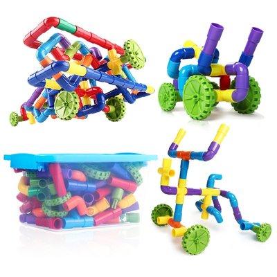 積木城堡 迷你廚房 早教益智兒童水管道塑料積木拼接拼裝小男孩子男童1-2-4歲6益智管道式玩具