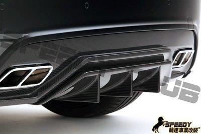 競速 SPEEDY 16年式 BENZ W176 AMG A25 A45改 VRS款碳纖維 後中含左右定風翼後下巴