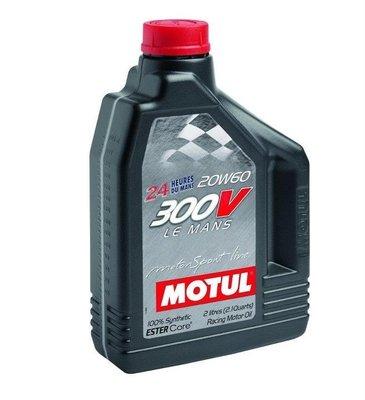 ☆光速改裝精品☆法國 摩特 MOTUL 300V 20W60 雙脂類 公司貨 ~2L 直購1600元