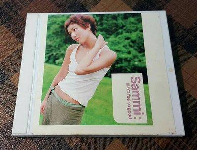 【二手◎影音新天地】鄭秀文 Sammi / feel So Good  《絕版二手CD》....
