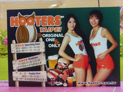 酷卡Cool Card明信片-Hooters美式餐廳