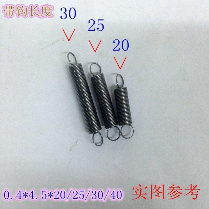 千夢貨鋪-廣告布燈箱拉簧0.6/0.4外徑4.5/6帶鉤長20/25/30/40不銹鋼拉簧