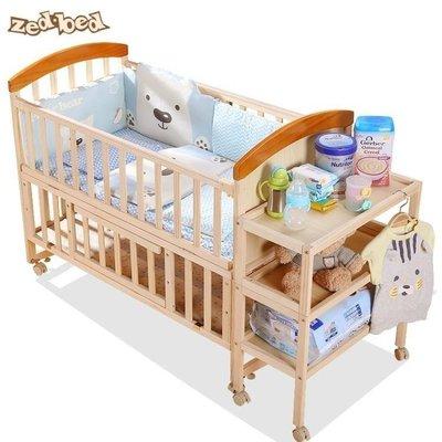 YEAHSHOP 嬰兒床 ZEDBED嬰兒床實木搖籃床多功能寶寶BB新生兒無漆簡易兒童拼接大床772257Y185